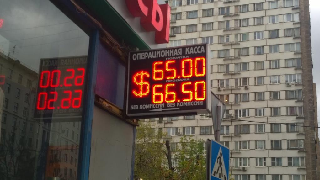 Дополнительная выгода? Россияне научились зарабатывать на курсе рубля