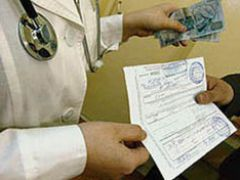 Тамбовский врач погорел на взятке