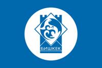 Столицу Киргизии собираются переименовать