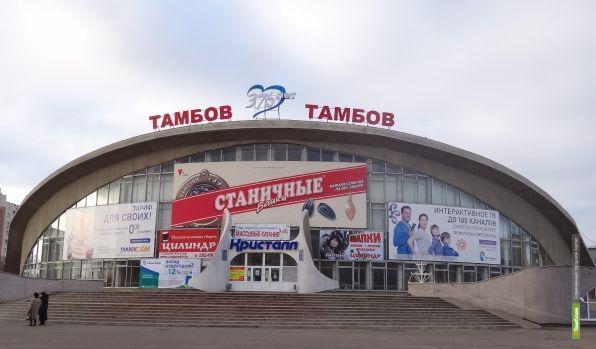 Минспорта России выделит 80 миллионов рублей на реконструкцию ЛДС «Кристалл»