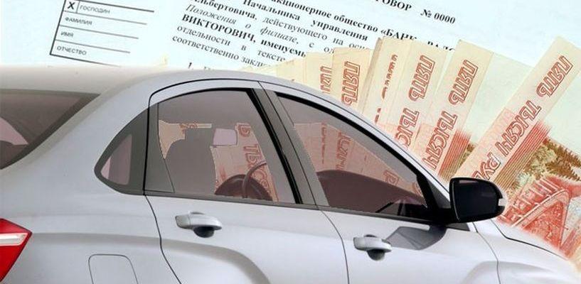 Почти половину автомобилей в Тамбовской области покупают в кредит