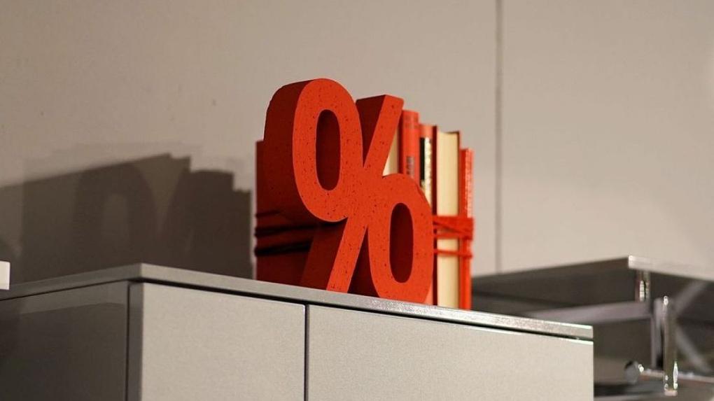 Российские банки начинают снижать ставки