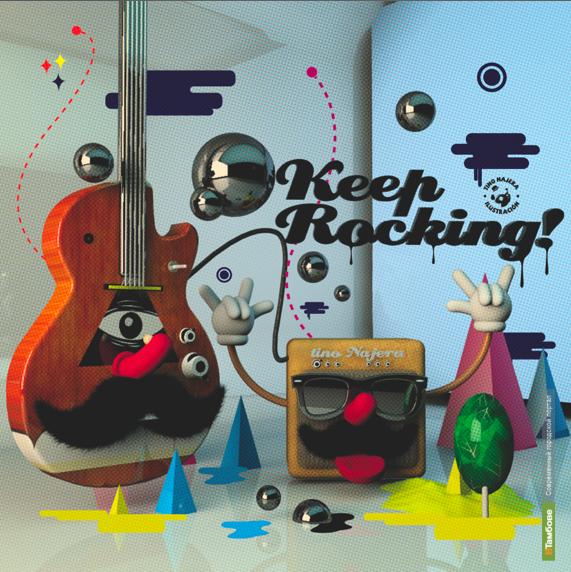 Выходные с ВТамбове: keep on rocking!