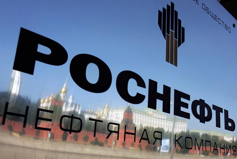 «Роснефть» попросила у государства 2 трлн рублей