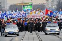 В России сегодня празднуют День весны и труда
