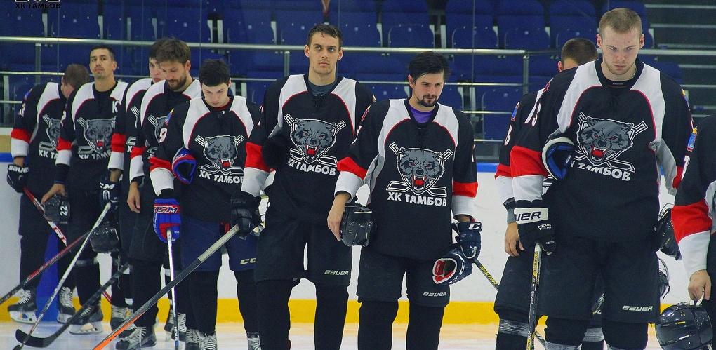 В хоккейном клубе «Тамбов» озвучили имена двух новичков