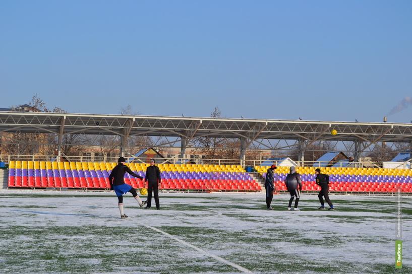 "На территории ""Академии футбола"" построят крытый манеж"