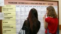 Минобразования сократит количество специальностей в вузах в 5 раз