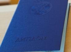 Бывшего полицейского осудят за предоставление «липового» диплома