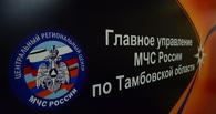Водителей будут предупреждать о ЧС на территории Тамбовщины прямо по радио в машине