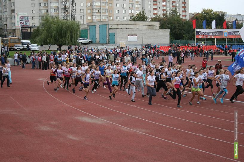 В Тамбове стартовали двадцатые областные спортивные игры