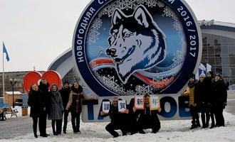 Жители японского города Тамба получили видеопоздравление из Новогодней столицы