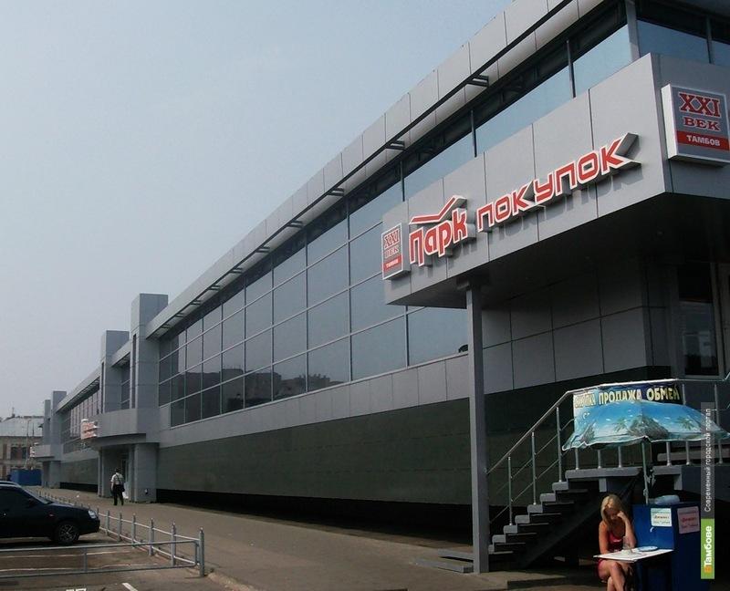 Здание крытого рынка Тамбова может перейти в частные руки