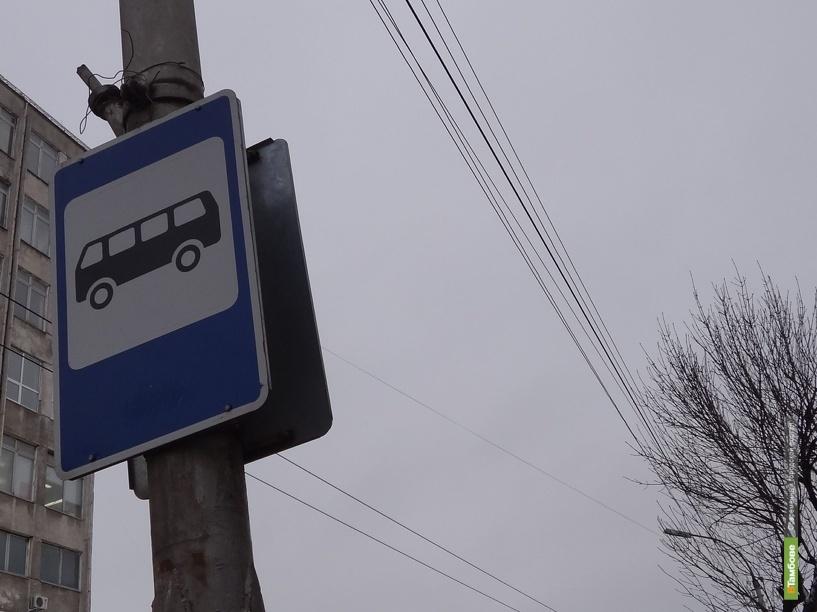 Александр Бобров хочет вернуть автобус №2 на тамбовские улицы