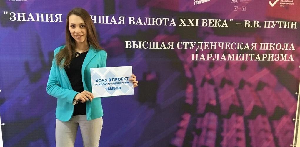 Четверо студентов Президентской академии станут участниками высшей школы парламентаризма