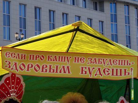 Праздник русской каши в Тамбове удался на славу