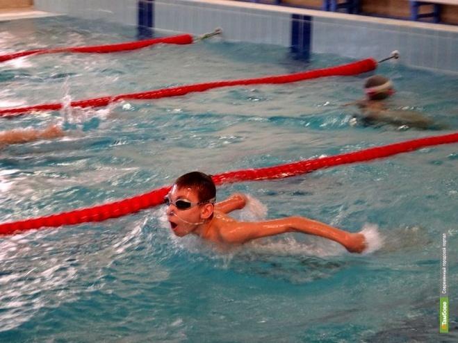 В бассейне «Дельфин» пройдёт открытое первенство города по плаванию