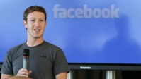 Майка Цукерберга признали самым плохо одетым руководителем