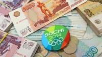 В России появятся «Олимпийские сотни»