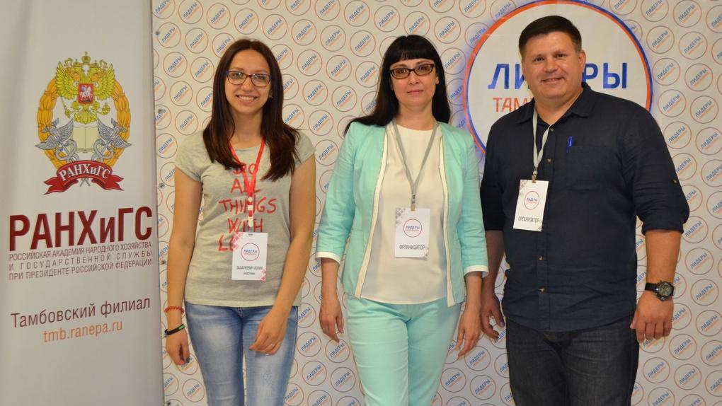 Лидеры Тамбовщины разработали проекты в рамках деловой игры «Импульс роста»