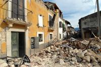 Здания от землетрясений защитит «шапка-невидимка»