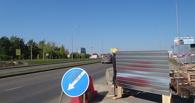 На Мичуринской ограничат движение транспорта