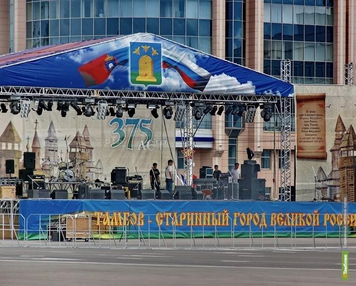Выходные с ВТамбове.ру: даёшь День России и День Города!
