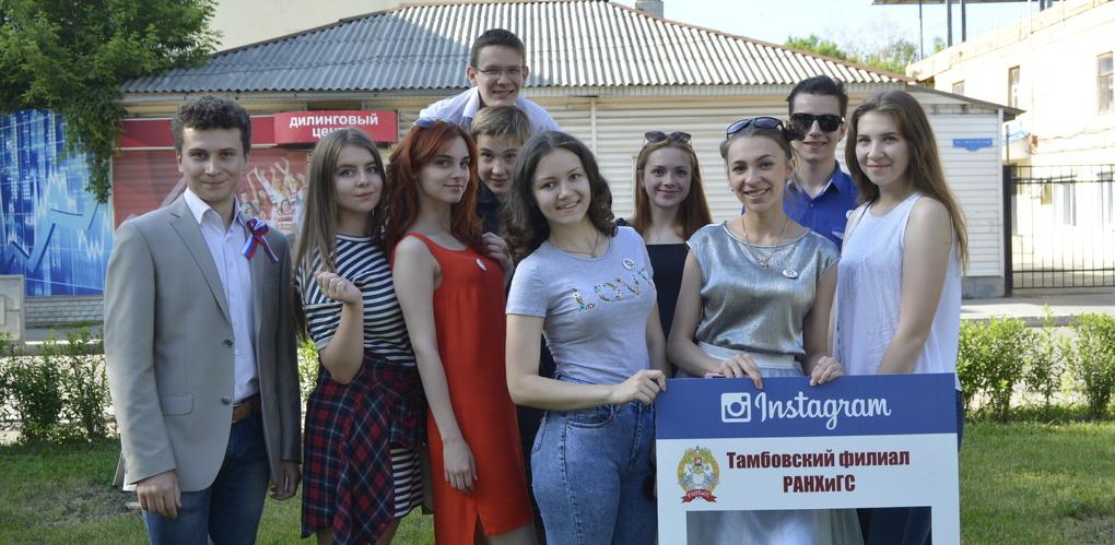 Студенты Президентской академии поздравили тамбовчан с Днем города