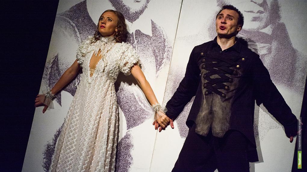 Молодежный театр раскрыл тамбовчанам «Три карты»