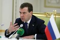 Дмитрий Медведев сменил главу МВД Ингушетии