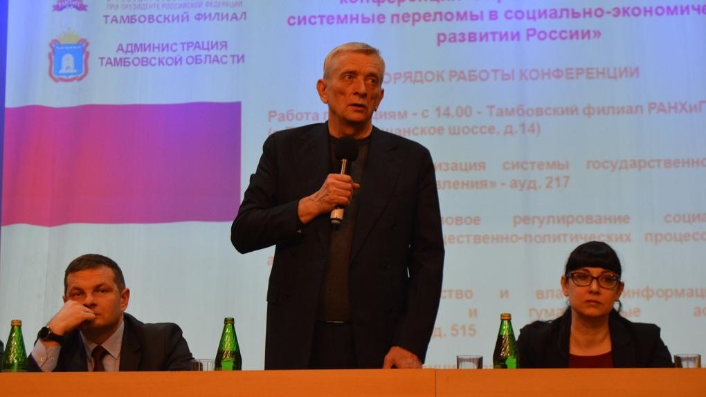 Тамбовский филиал РАНХиГС проводит традиционную управленческую конференцию