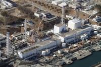 Япония остановит все атомные реакторы в стране