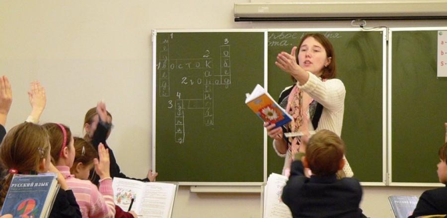 Городская администрация: учителя в Тамбове в среднем получают больше 20 тысяч рублей