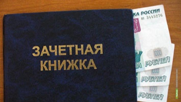 Преподавателя из Мичуринска подозревают во взятке