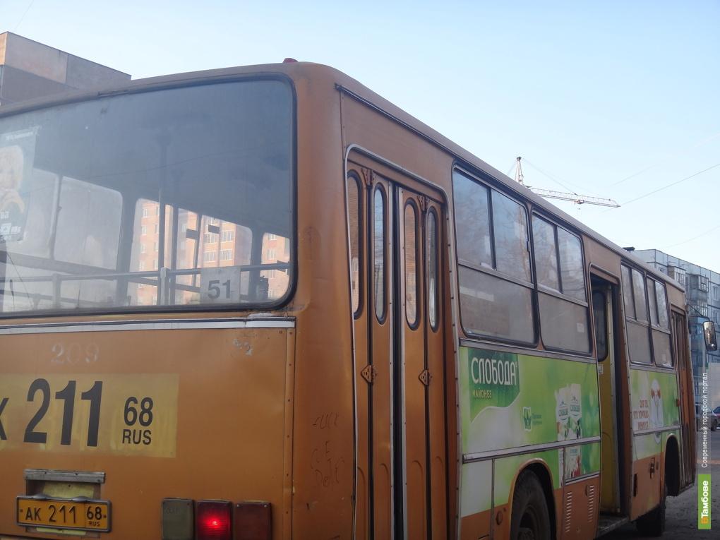 В Тамбове открыли новый автобусный маршрут