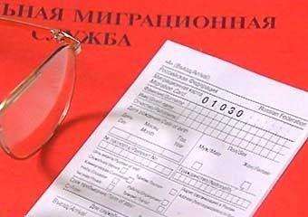 Гражданка Украины заплатит штраф за подделку миграционных документов