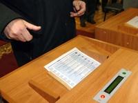 СК РФ: ролики с нарушениями на выборах смонтированы