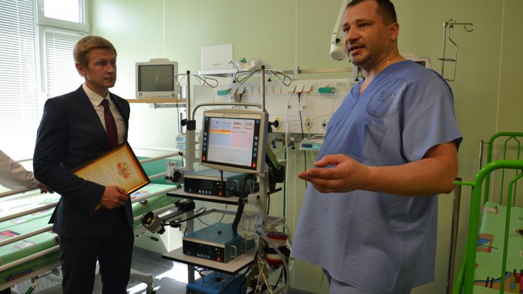 Детская облбольница получит аппарат для лечения дыхательной недостаточности у больных свиным гриппом