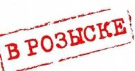 В Ржаксинском районе без вести пропал 63-летний мужчина