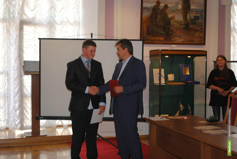 В Тамбове наградили победителей областного патриотического конкурса