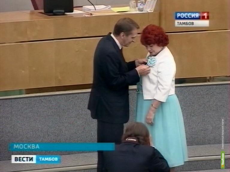 Депутат госДумы от Тамбовщины стала орденоносцем