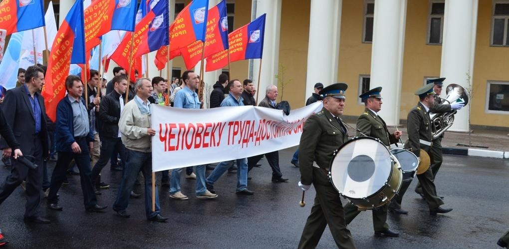 Тамбовчане могут принять участие в первомайском шествии