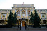 Депутаты хотят лишить Центробанк ключевых полномочий