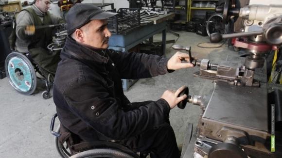 В области появятся новые рабочие места для инвалидов