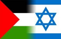 Россия и США попытаются решить палестино-израильский конфликт