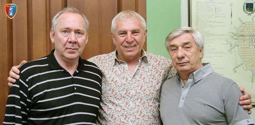 В областной центр приедут Валерий Газзаев и Олег Романцев