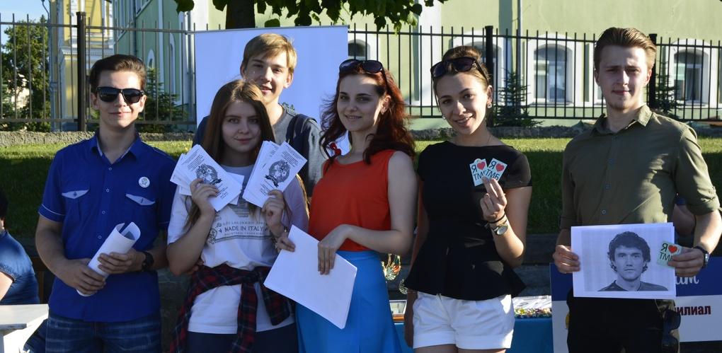 Студенты Тамбовского филиала РАНХиГС приняли участие в антинаркотической акции «Тамбов молодой»