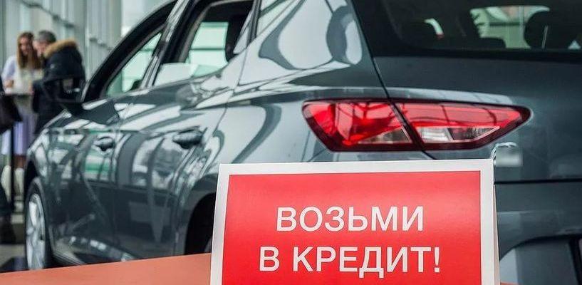 Тамбовчане в среднем берут кредит на автомобиль в размере полумиллиона рублей