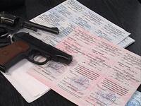Нью-Йорк принял самый жестокий закон об оружии