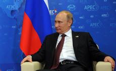 Путин открыл первое заседание саммита АТЭС